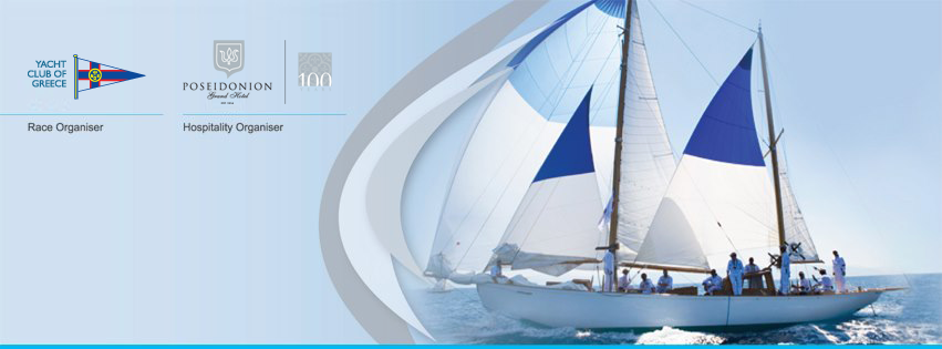 Spetses Classic Yacht Race, 2014