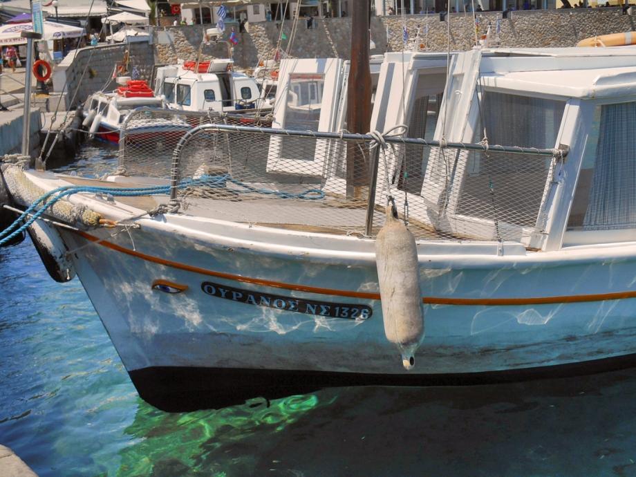 sky_boat