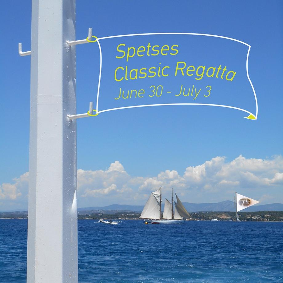 Spetses_regatta2016